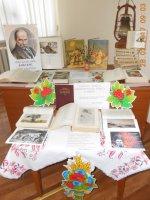9 та 10 березня - Шевченківські дні